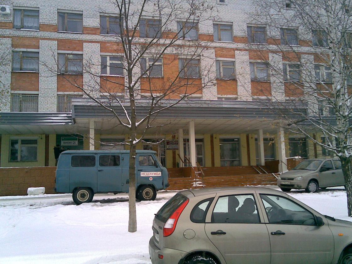 Медицинский центр в щелково отзывы
